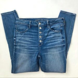 AEO Next Level Stretch High Waisted Jegging